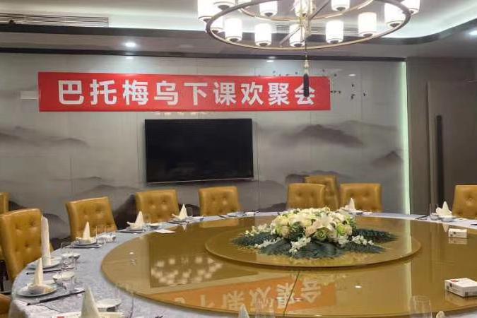 巴托梅乌下课,中国球迷开欢聚会传遍欧洲:我们入戏是否太深?