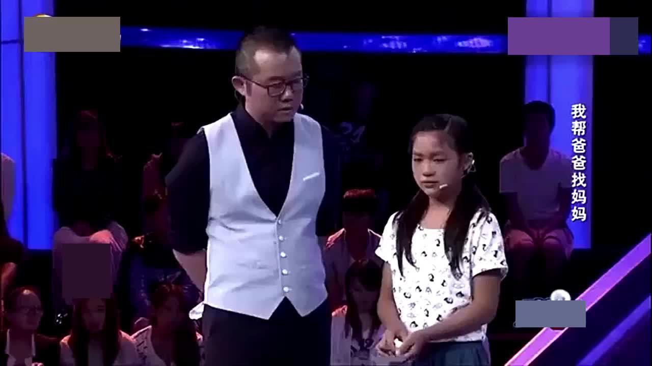 涂磊罕见的不知所措!十三岁小女孩感动全场,嘉宾都哭了!