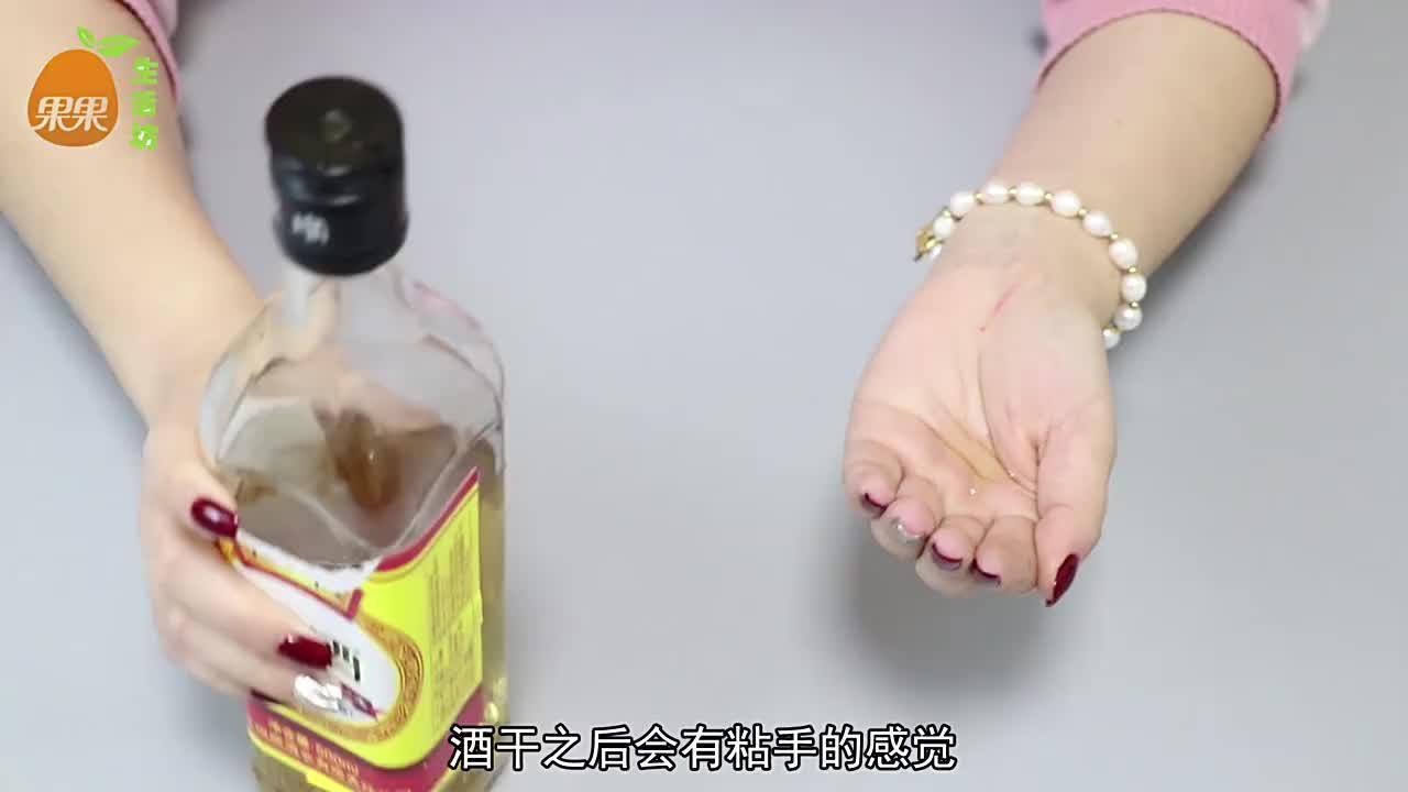 """买料酒时,瓶身上一定注意""""几个字"""",别不当回事,方法太棒了"""