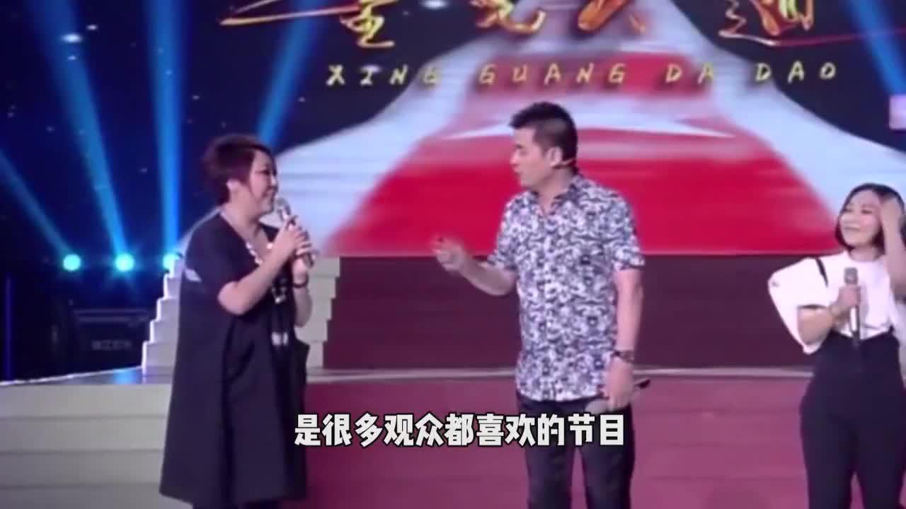 时隔4年,毕福剑再次登上舞台做主持人?