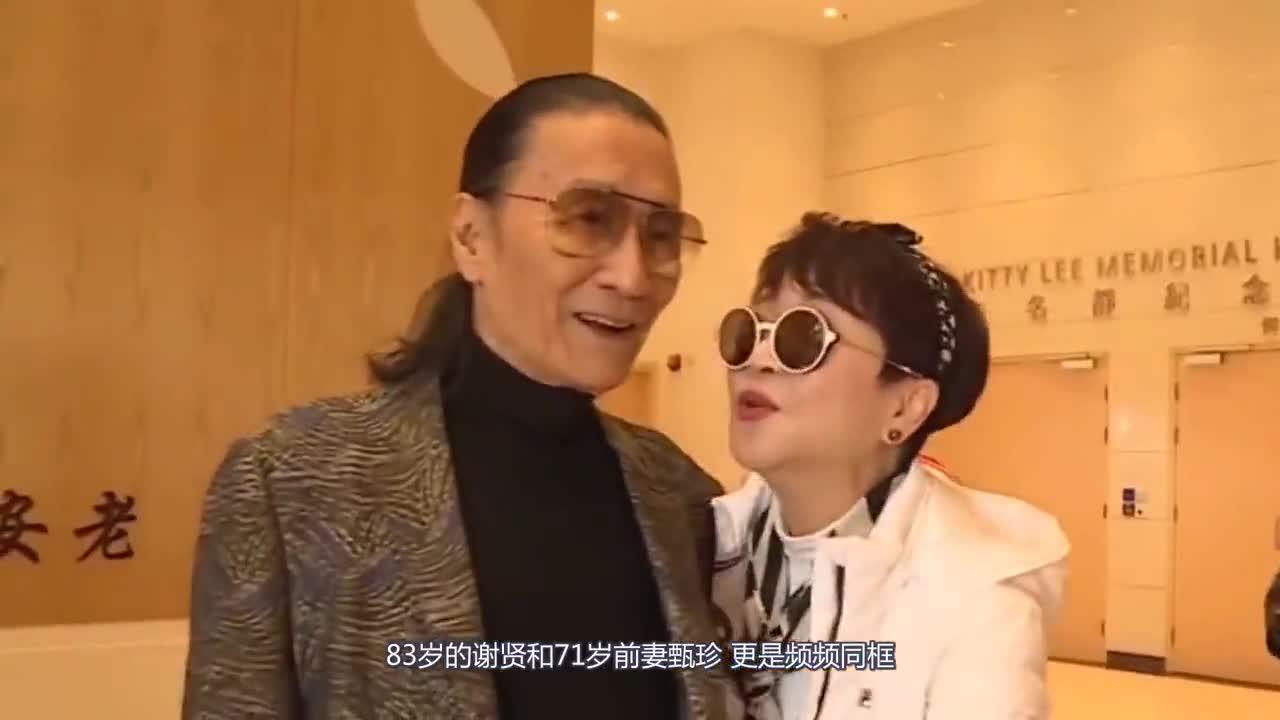 虎父无犬子!谢霆锋在张柏芝家中待三夜,83岁谢贤也要追回前妻?