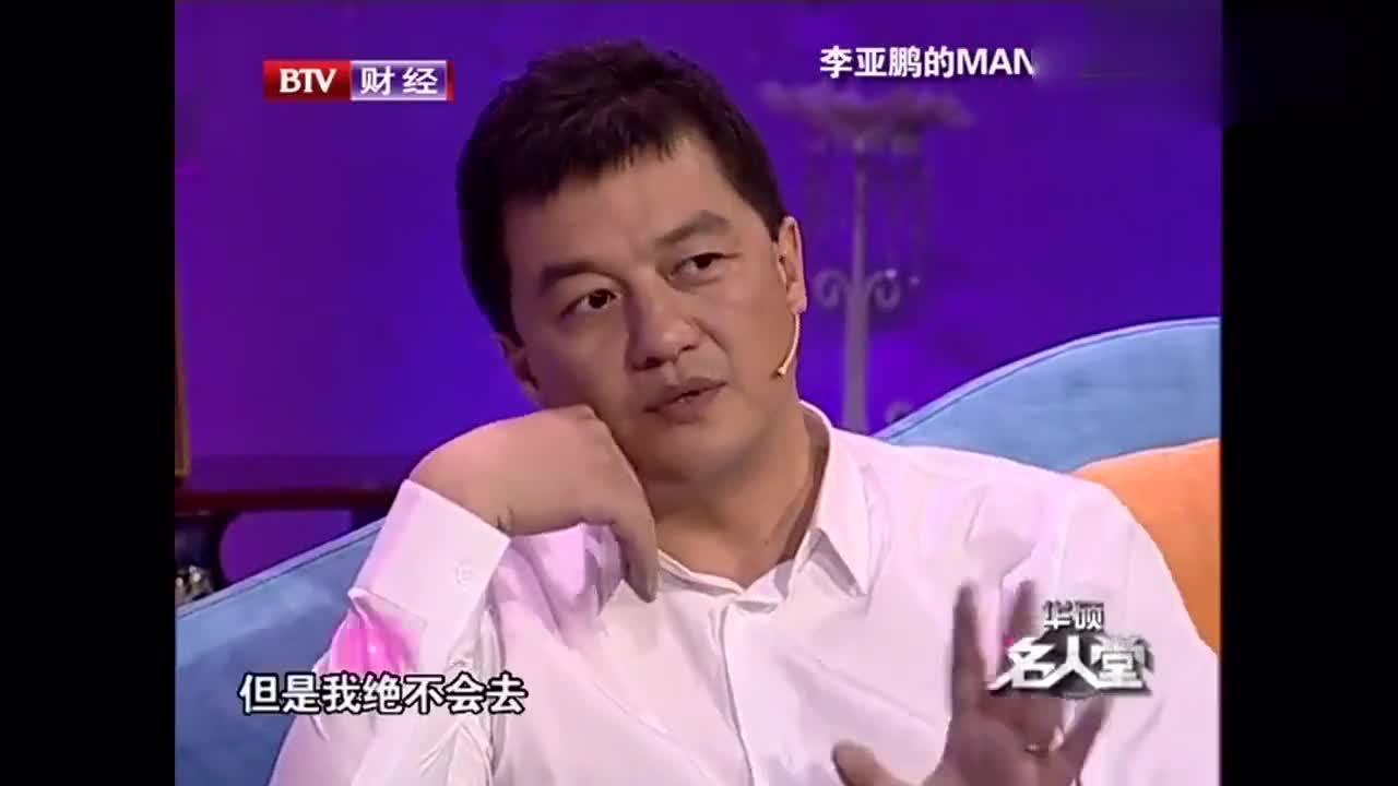 51岁王菲为何不再婚?听听前夫李亚鹏的评价