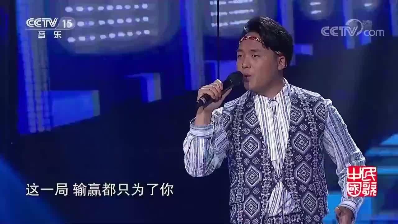 藏族歌手阿普萨萨《龙图腾》,民族歌手,一开嗓惊艳全场!