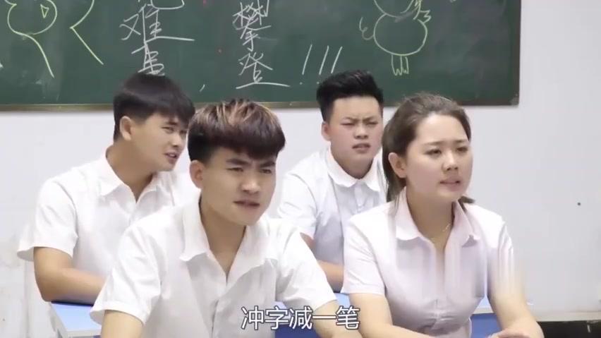 老师出题考同学们,结果被学渣一秒回答上来