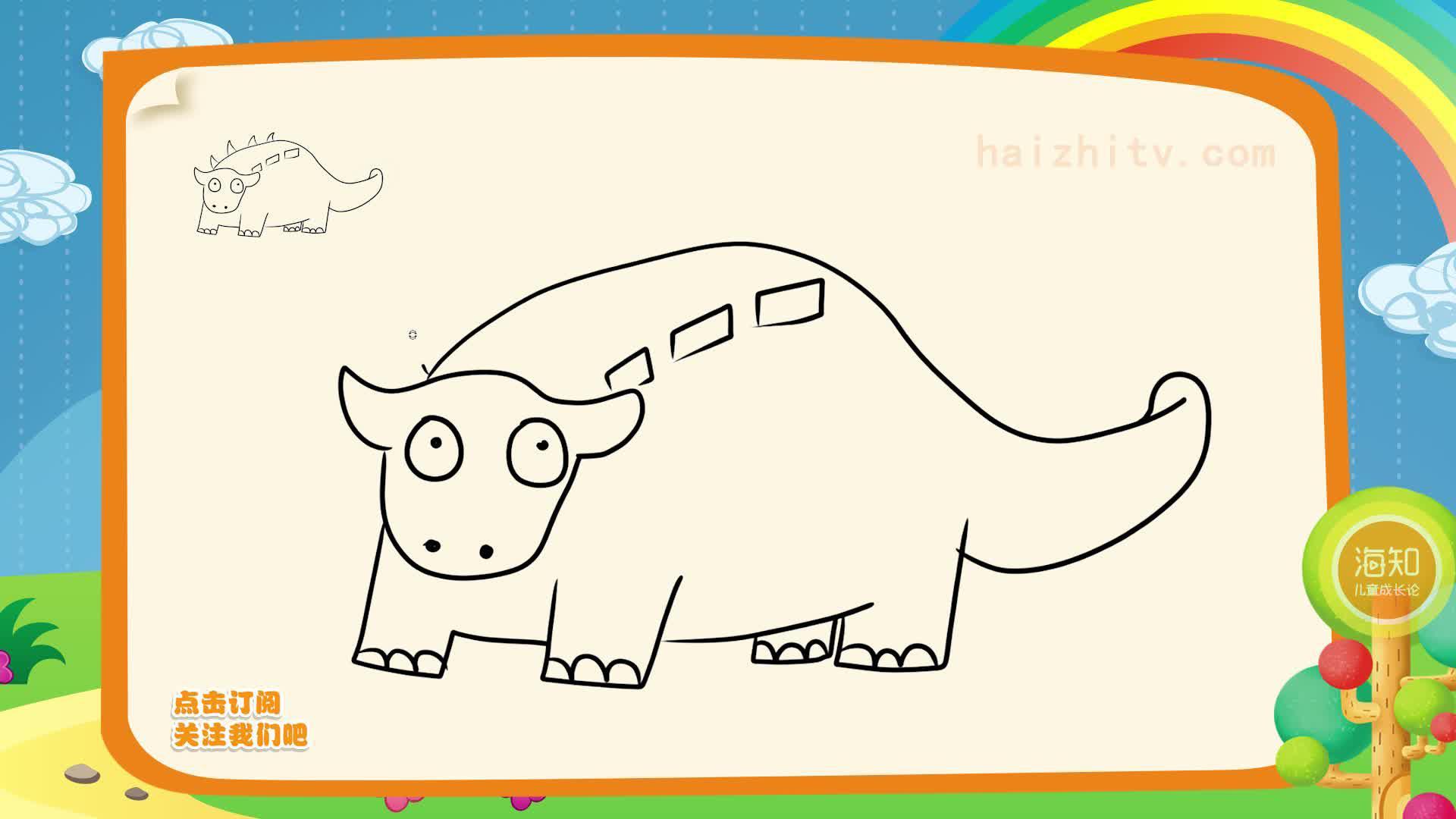 动物简笔画教程,如何画Q版可爱的恐龙,海知简笔画大全