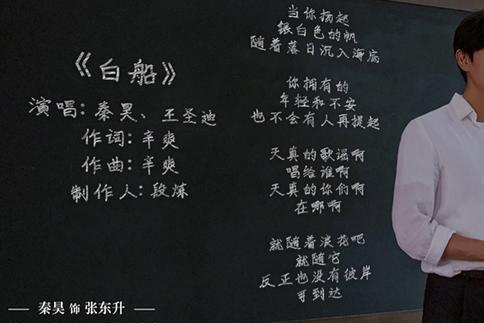 秦昊疑似在伊能静劝说下,接替黄晓明,成为《姐姐2》见证人!