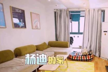 参观杨迪住的豪宅,家里面积也太小了,全屋家具只能做迷你型的