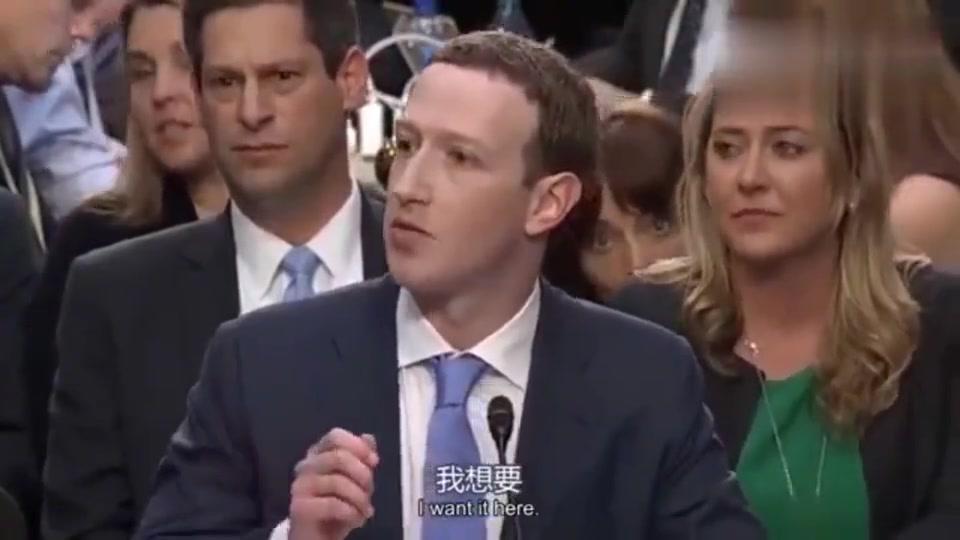 机器人扎克伯格的搞笑听证会,我从头笑到尾,给大神跪了!