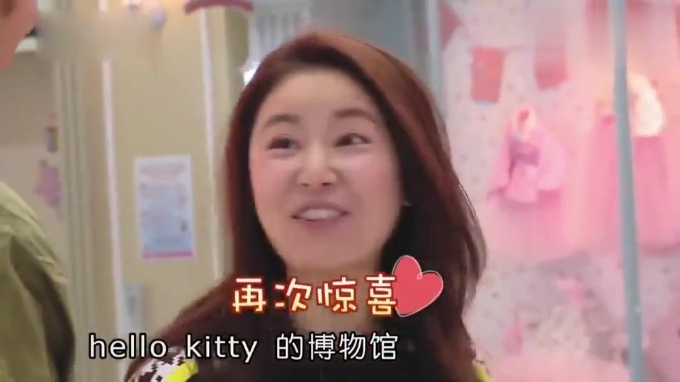 相爱吧:徐璐一直玩手机,乔任梁终于忍无可忍,当众发飙斥责她!