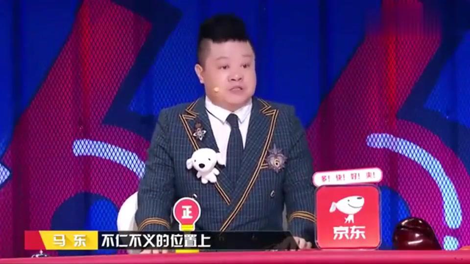 奇葩说6:詹青云神级立论:在历史时间轴上,我们并不孤单!