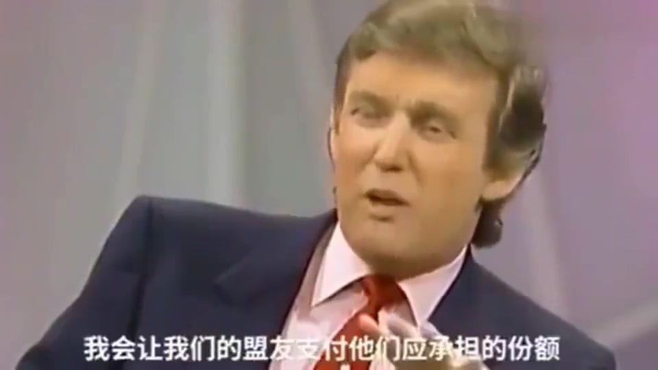 特朗普30年前谈贸易战的视频曝光,网友:这还是那个川普吗?