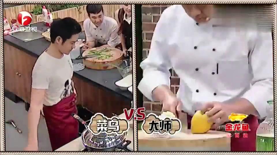 """谁是你的菜:郑嘉颖可乐排骨,成功的家庭""""煮夫"""""""