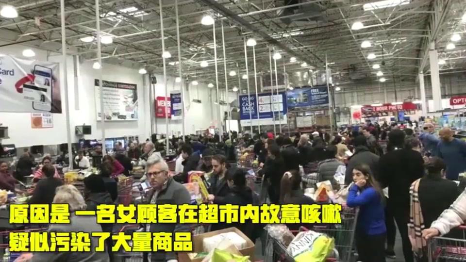美国这回是真怕了!顾客咳嗽一声:超市吓得扔掉近25万元商品
