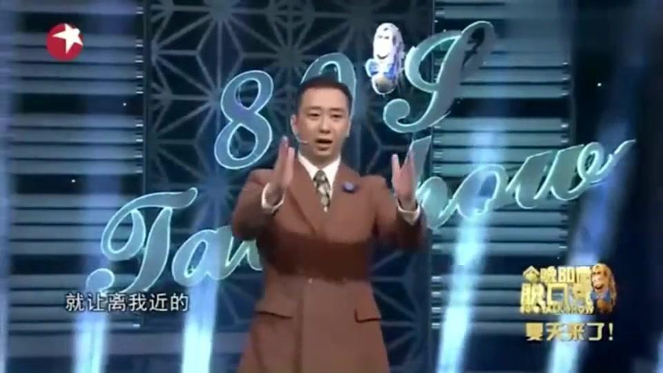 王自健:大学生要求宿舍装空调,立马有官员跳出来,大喊吃不了苦