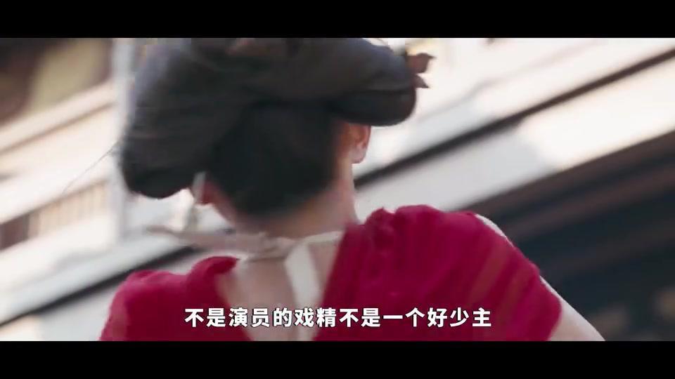 """《传闻中的陈芊芊》版""""演员的诞生""""韩烁一人饰三角,演技大爆发"""