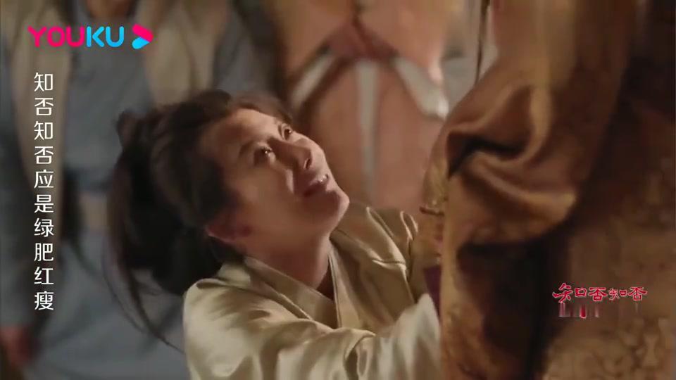 知否:康氏给祖母投毒,王家想要放人,不料被明兰秒拒绝!