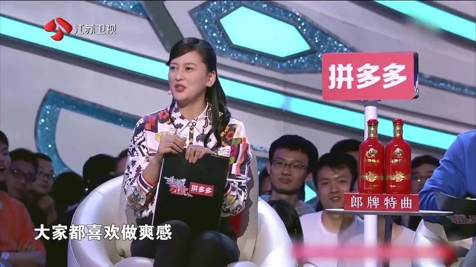 黄澜:现在看电视剧的人都以看得爽为主,想加入价值观很难!