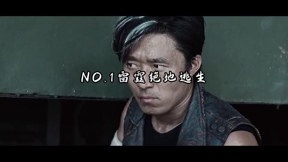 《铁甲狂猴之决战黎明》5大高能名场面:狂猴雷霆上演极限1V100