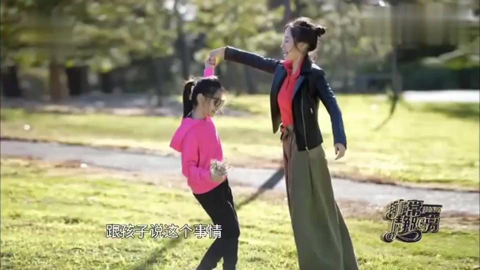 刘敏涛节目上讲述,自己反复斟酌后,告知女儿父母离婚的事