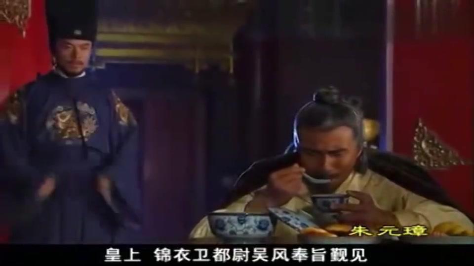 朱元璋:锦衣卫来报,将领聚集在府上痛骂伯温,朱元璋骂咱了吗