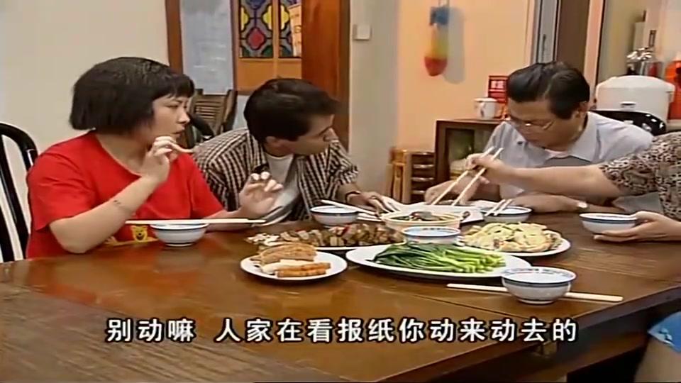 《外来媳妇本地郎》作家说自己现在穷得只剩钱了,要阿宗给他做饭