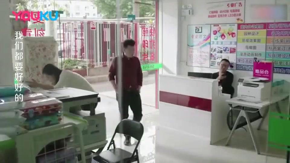 我们都要好好的:刘涛在店里复印简历,被偷钱包,小偷手法高明!