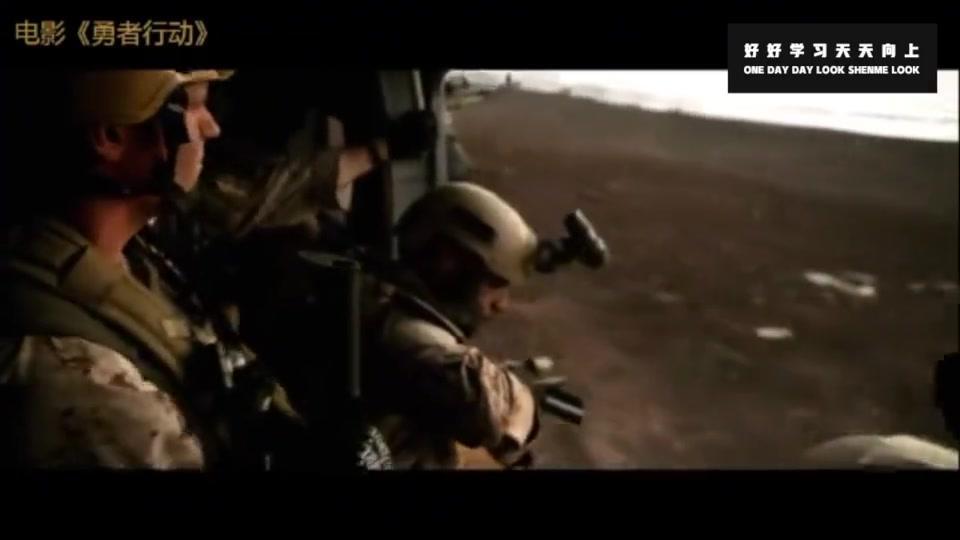 这才是经典战争电影,第一视角记录特种部队深夜雷霆暴击突袭目标