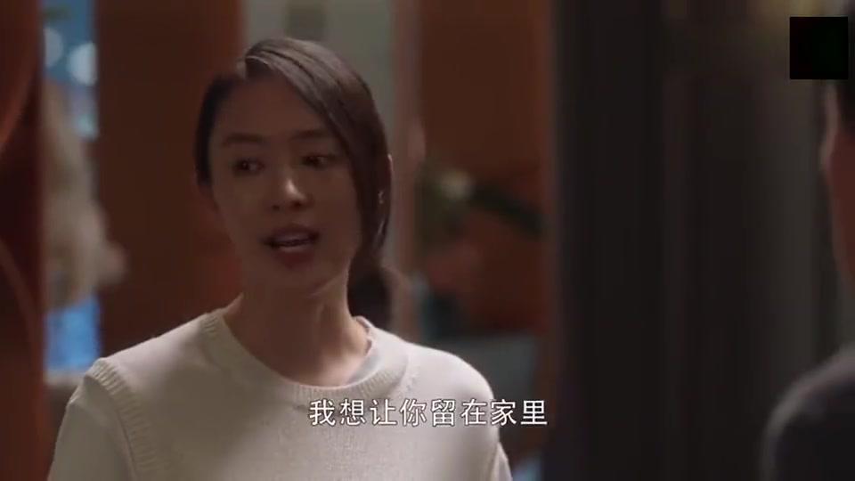 影视:新接手的茶厂竟出了问题,顾佳和许幻山要一早赶往湖南!