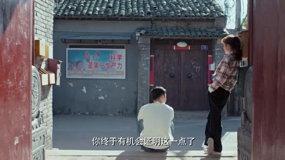 冯都和西城吵架,怎料肖战一路过,冯都变脸下秒举动霸气
