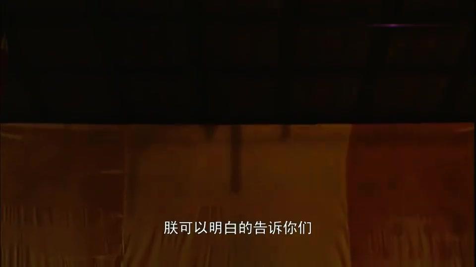 雍正王朝:康熙当场怒骂大阿哥,焦晃不愧是老戏骨,这段堪称经典