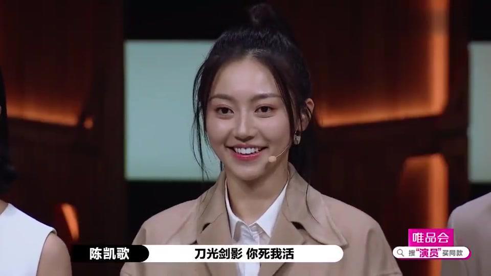 演员请就位:倪虹洁黄梦莹48小时连轴转,终于拍的让陈凯歌满意