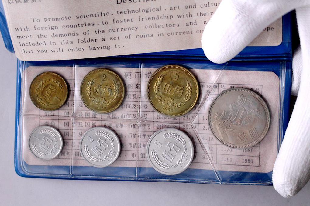 被忽略的硬分币,全国只有80000枚,谁有能力找到?