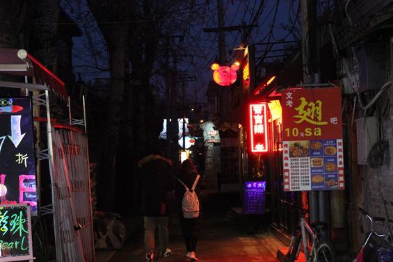 从北京南锣鼓巷到后海,漆黑的夜色下,都是外地来逛街的游客
