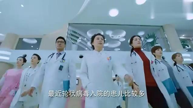 儿科医生:轮状病毒出现,为了避免交叉感染,医生护士全体出动