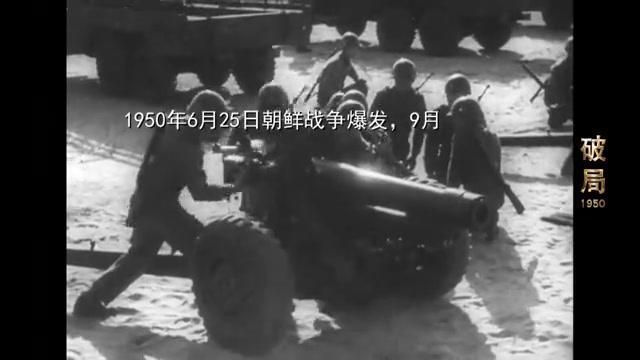 破局1950,公安特别行动处成立,敌特打响破坏沈安铁路第一炮!