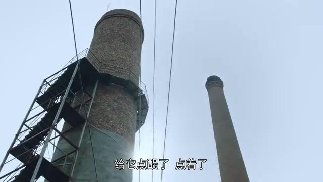 兰桐花开:砖厂终于开始营业,村长亲自点火!太厉害了