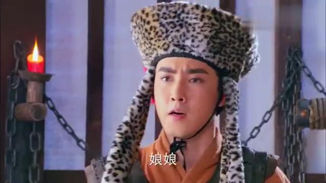 隋唐英雄3:苏宝凤成功救出欧阳飞燕,和罗通一同回到越虎城