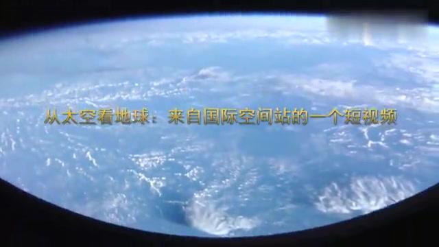 来看看国际空间站出口舱口是什么样子的?