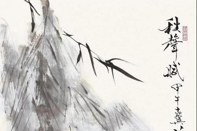 范曾:中国水墨画是深奥的,只有提高文化底蕴,方能看懂其中深意