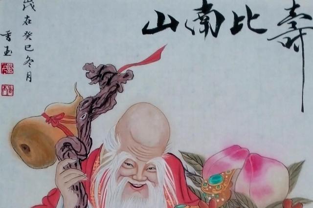 王安石弟弟过寿收礼,打开贺寿图后却傻眼了,里面居然还有墓志铭