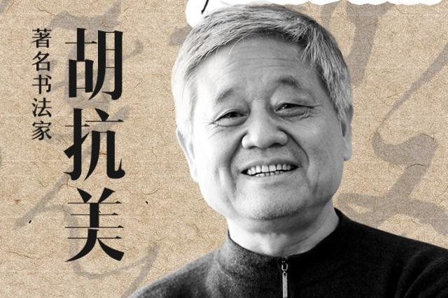 有眼福了,刘洪彪等4大草书名家11月南京办书法展,您看好谁?