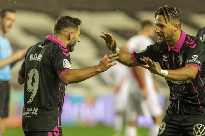 西乙最新积分战报 莱加内斯2连胜巴列卡诺输球 3队少西班牙人5分