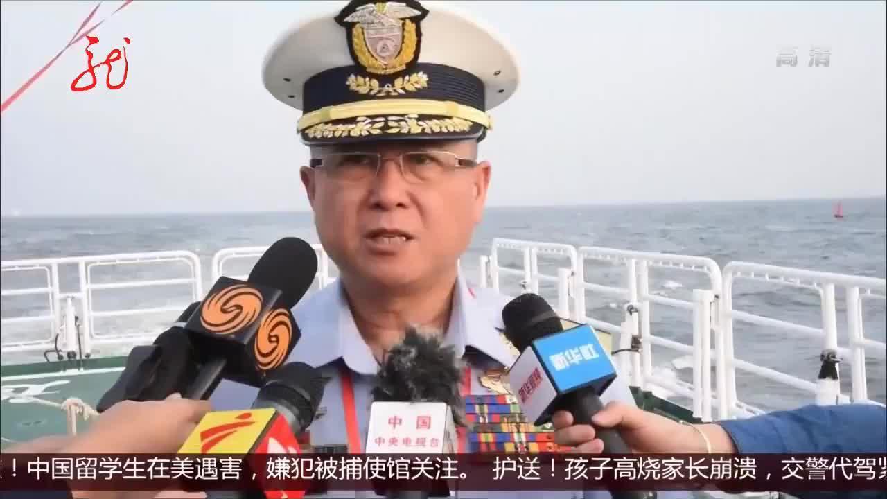 骄傲!中国东盟国家海上联合搜救实船演练成功举行