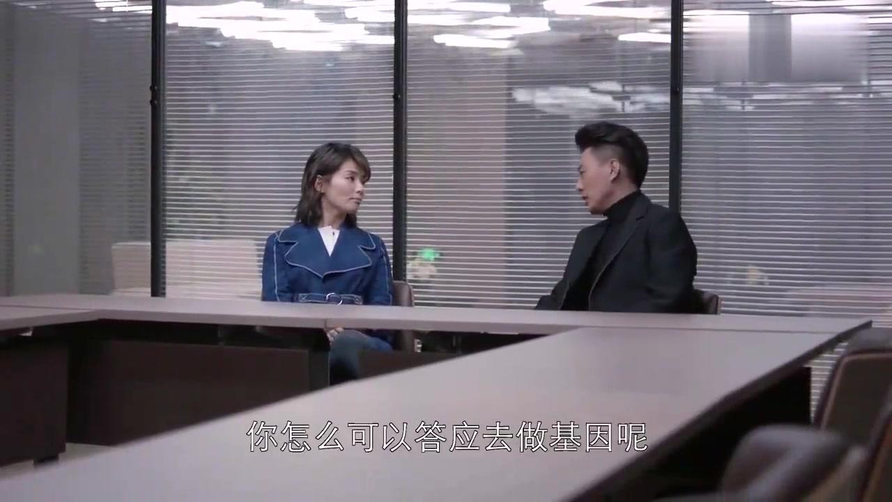 安迪被魏国强老婆纠缠上,安迪一席话,谭宗明太暖!