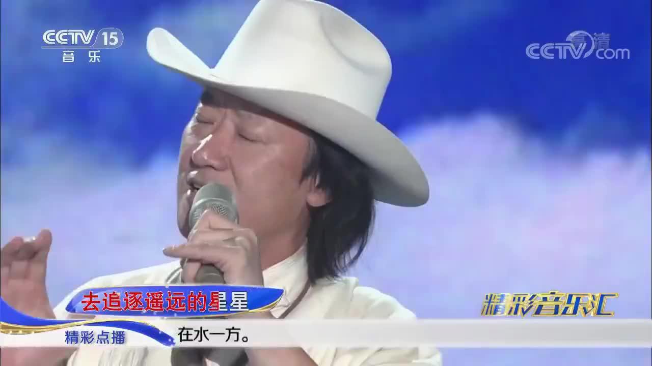 布仁巴雅尔演唱《天边》,真正的千古绝唱,这才是中国好声音!