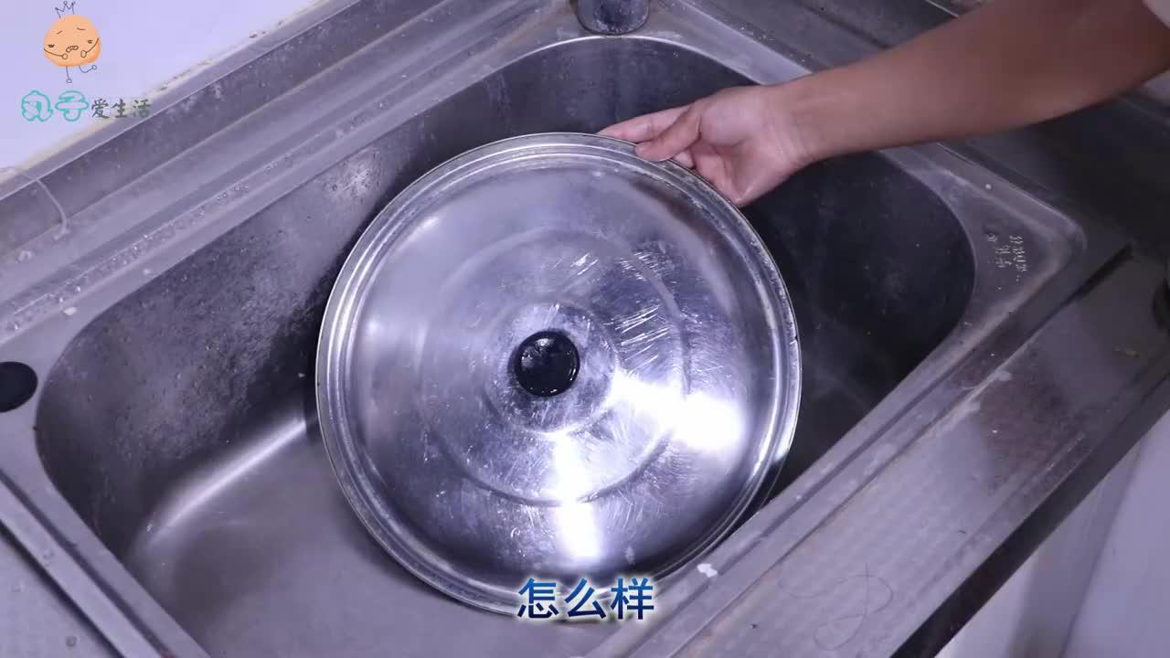 锅盖用久脏又腻,教你不用一滴清洁剂,所有污渍立马全消失,真棒