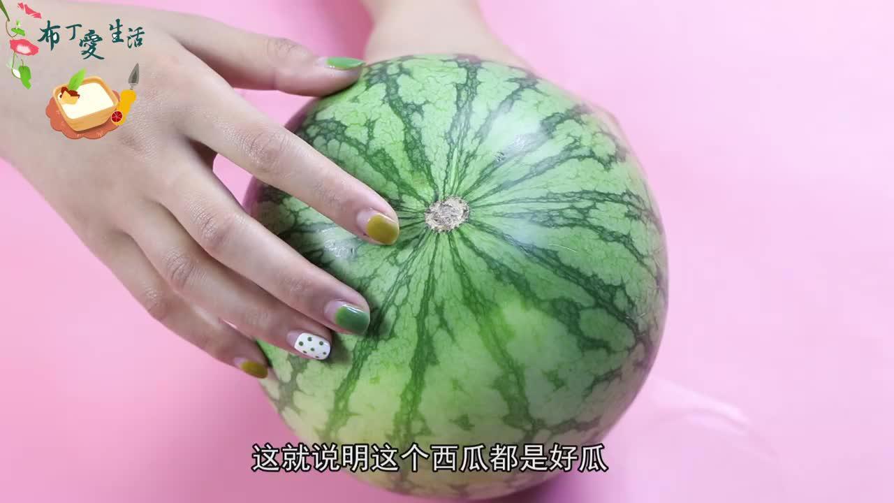 你家还在买西瓜吗?立马看看视频,叮嘱家里人,可惜今天才了解