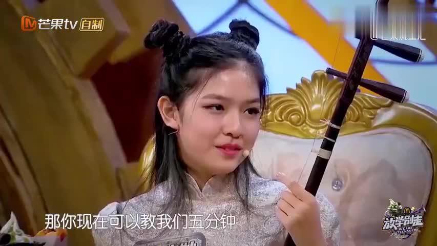 德国美少女漂洋过海,来中国学习二胡,谁料撒贝宁一听傻眼了!