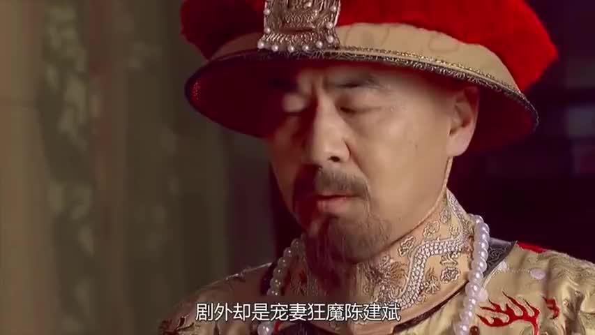 陈建斌,为何离开同居5年的吴越,却闪婚交往5个月的蒋勤勤