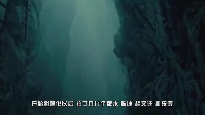 剧版《鬼吹灯》风格将变,靳东新剧撬走原导演,言情剧高手接盘